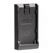 Sony Battery Plate For VL5